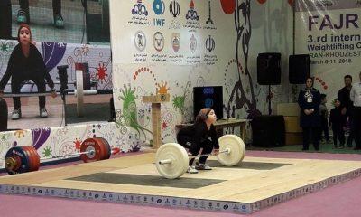 آیسن ادیب وزنه برداری 400x240 برگزاری رقابت های وزنه برداری قهرمانی کشور زنان در اصفهان