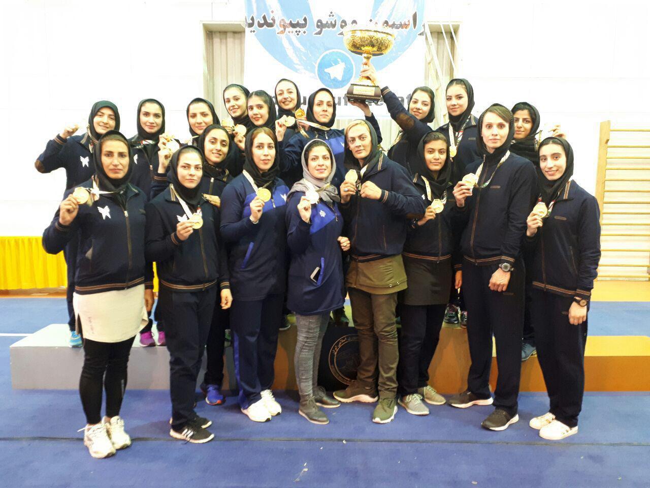 اسامی بازیکنان تیم ووشوی دانشگاه آزاد در لیگ برتر ووشوی بانوان