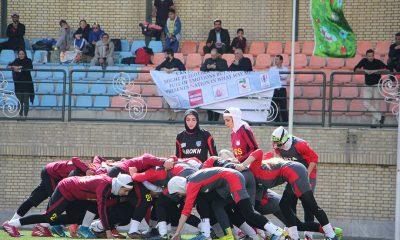 راگبی بانوان ایران ناهید بیارجمندی iran rugby women nahid biarjomandi 400x240 گزارش Asia Rugby از راگبی دختران ایران؛ استقبال جالب و مشکلی به نام کمبود توپ!