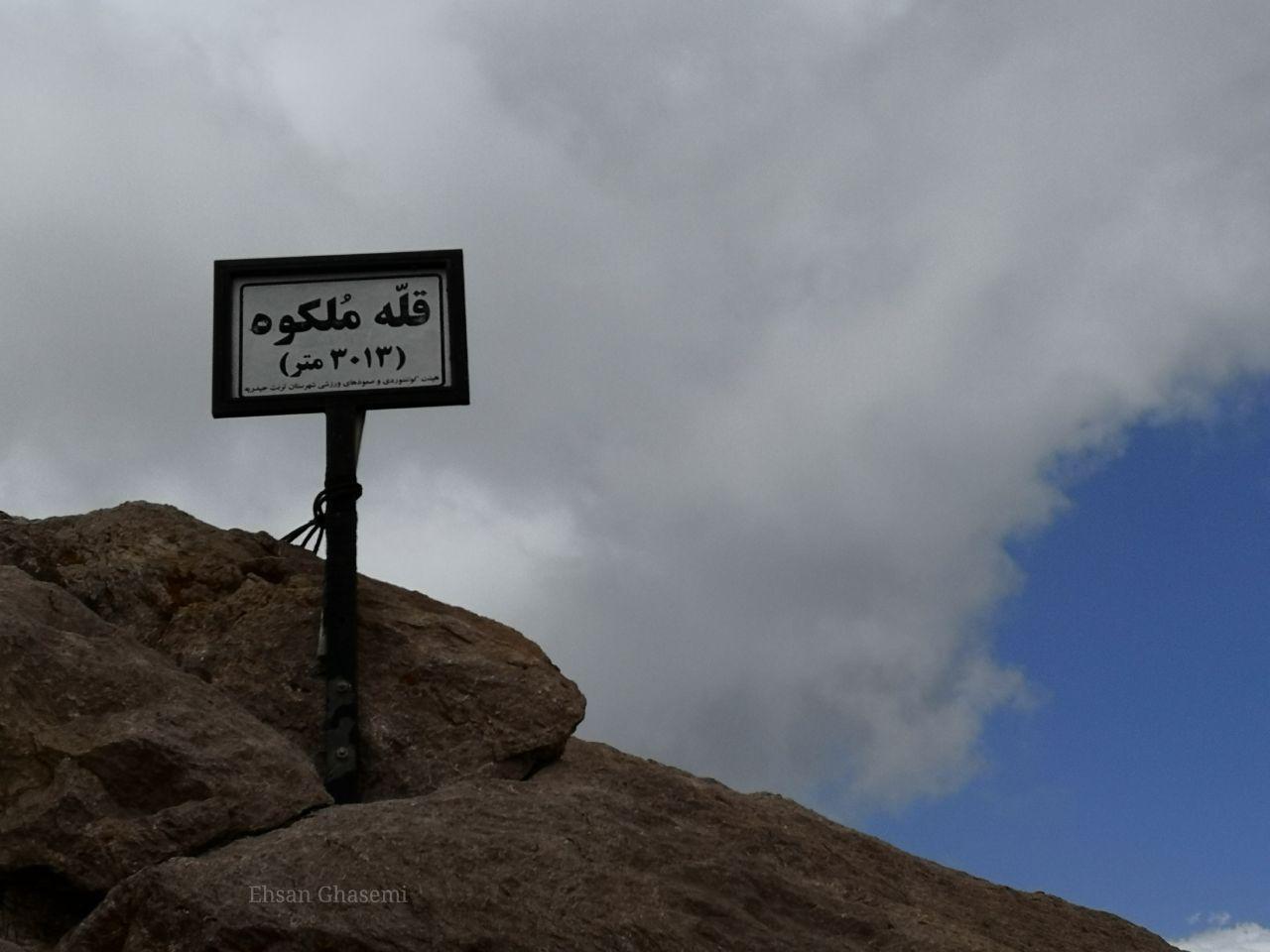 """72 ساعت بعد از حادثه سقوط در قله """"ملکوه"""" تربت حیدریه؛دختر کوهنورد همچنان در کماست"""