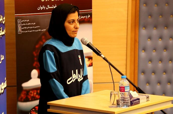 shahrzad Mozaffari Iran futsal women شهرزاد مظفر مظفر : لیگ فوتسال تولید کننده نیست | قرارداد فوتسالی ها از رشته های غیر مدال آور هم کمتر است