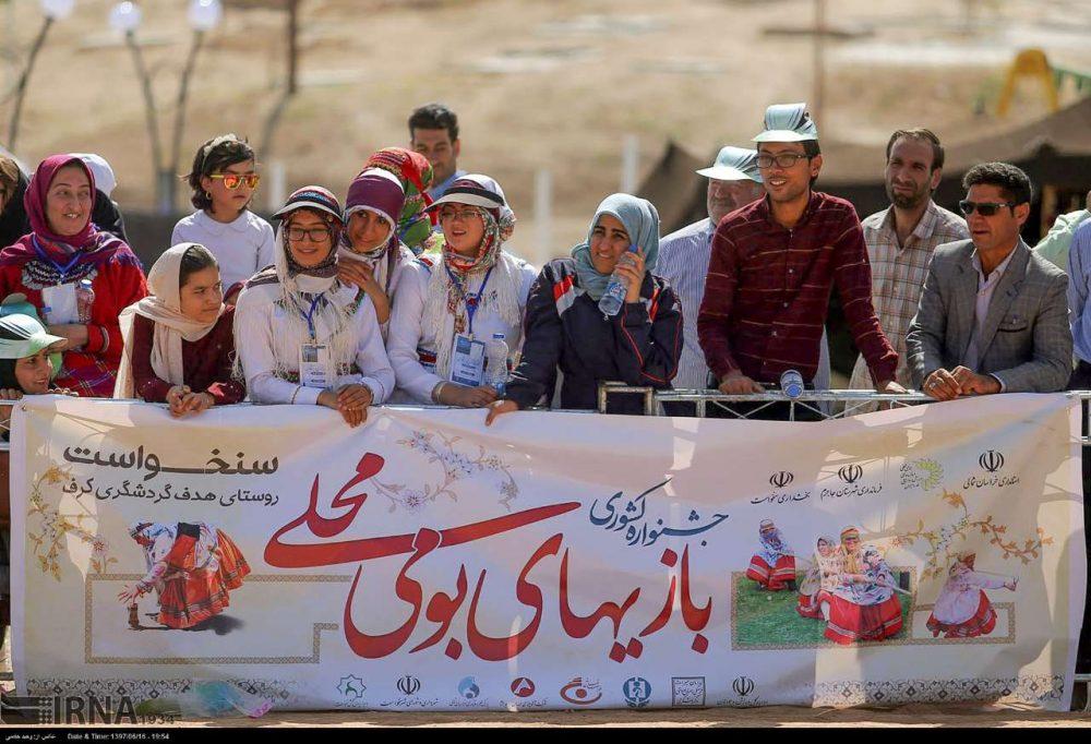 جشنواره بازی های بومی محلی کشور به میزبانی خراسان شمالی 7 1000x682 تصاویر جشنواره بازی های بومی محلی در خراسان شمالی