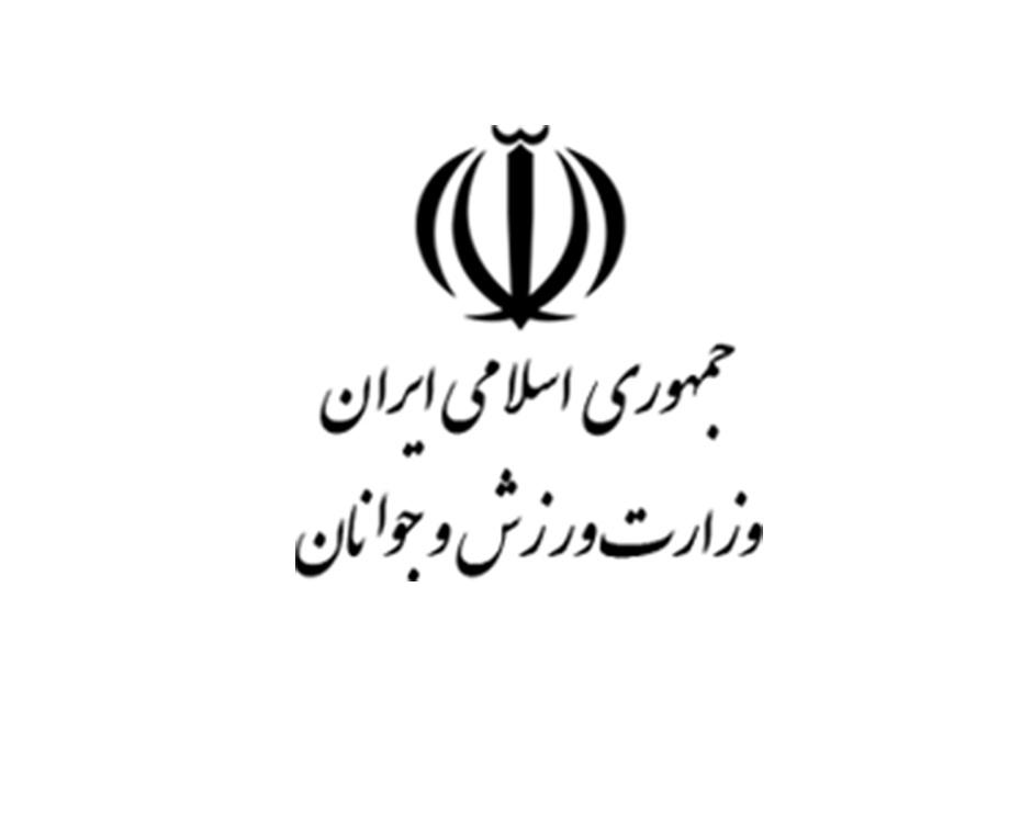 وزارت ورزش و جوانان نخستین قهرمانی بانوان کشتی گیر ایران را تبریک گفت