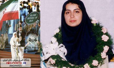لیدا فریمان اولین پرچمدار زن ایران در المپیک 1996 آتلانتا ورزش بانوان زنان ایران آی دبلیو اسپورتس 9 400x240 همراه با لیدا فریمان ؛ 22 سال پس از آتلانتا / پایه گذار پرچمداری زنان فائزه هاشمی بود