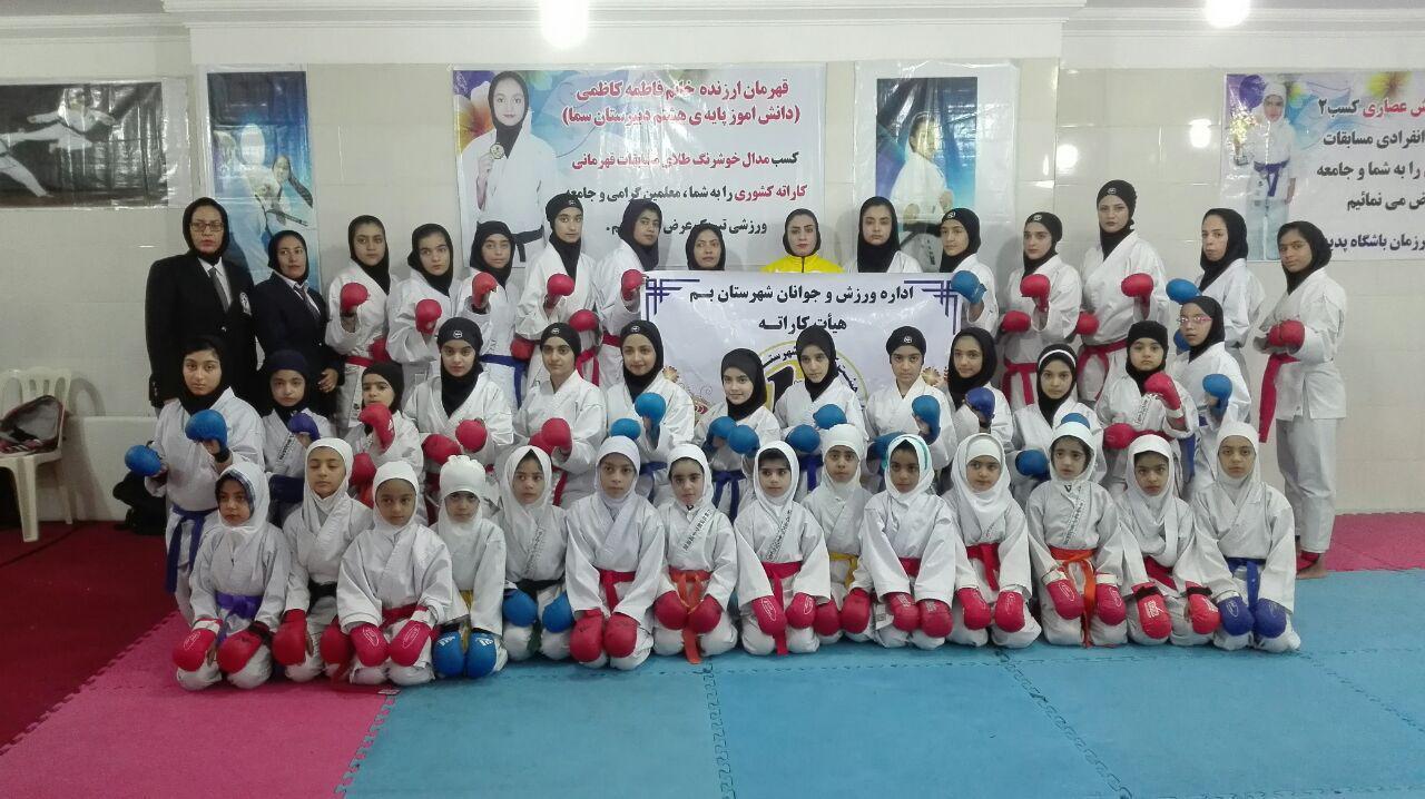 بانوان بم فاتح مسابقات کاراته قهرمانی استان کرمان