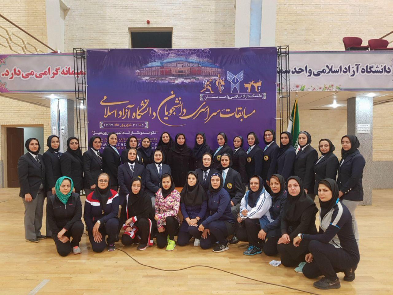 مسابقات کاراته دانشگاه آزاد / تهران قهرمان شد ؛ البرز و همدان دوم و سوم شدند