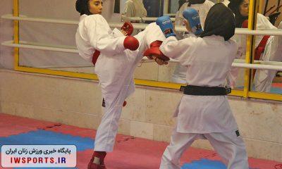 کاراته قم ایثار ورزش بانوان 21 400x240 رنکینگ ملی کاراته وان دختران ایران