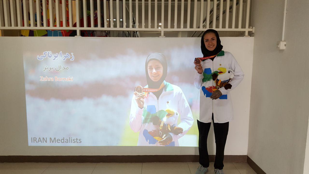 پارا آسیایی جاکارتا/ مدال برنز زهرا برناکی در پرش طول ؛ در حسرت طلا