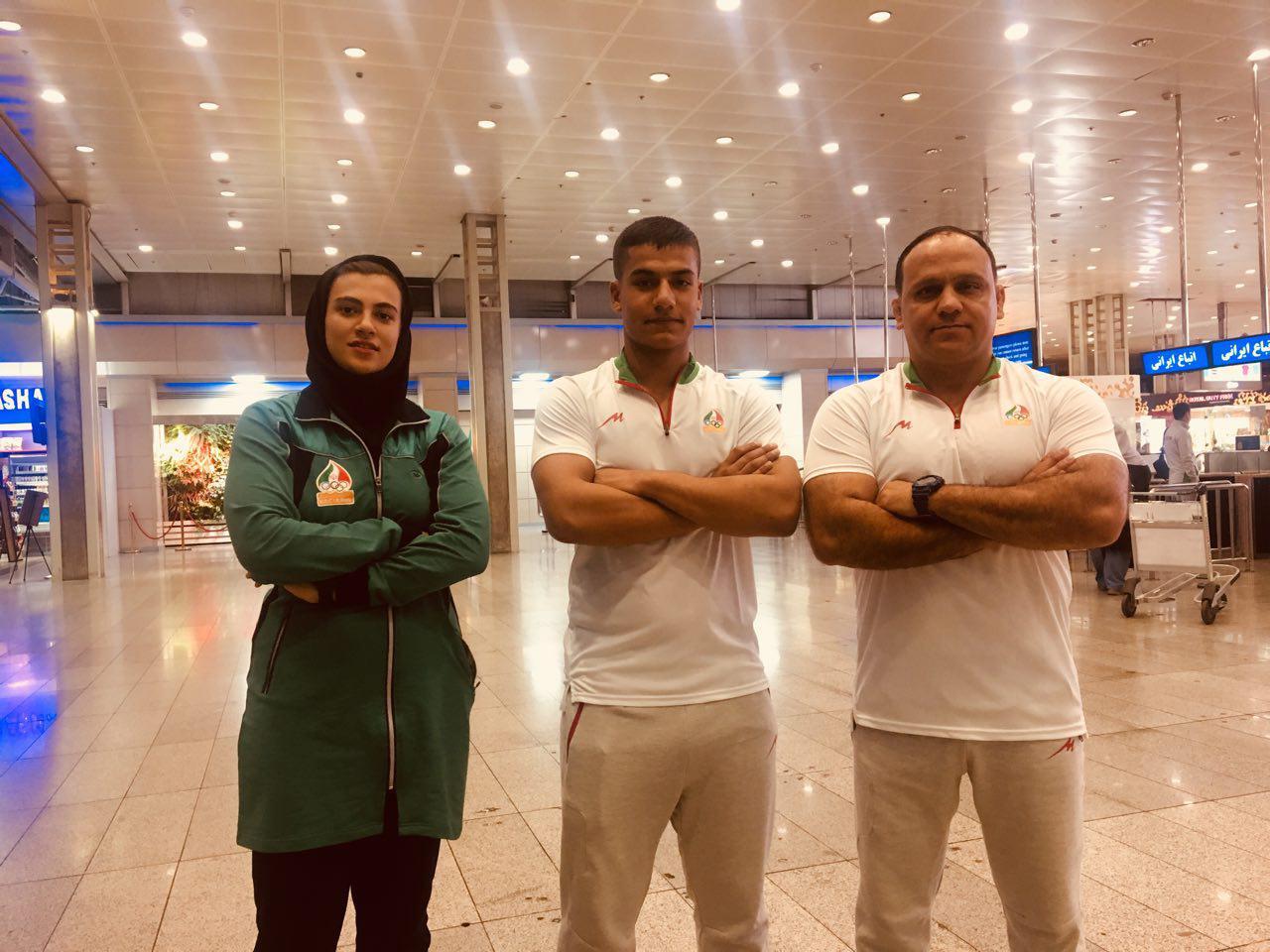 ویدئو حذف مارال مردانی از جودوی المپیک جوانان به دلیل حجاب اسلامی