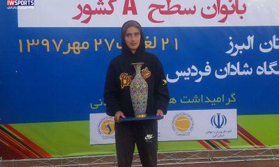 مشکات الزهرا صفی تنیس 400x240 تنیس جایزه بزرگ و قهرمانی تنیسور 14 ساله / مشکات الزهرا صفی ، ستاره شگفت انگیز
