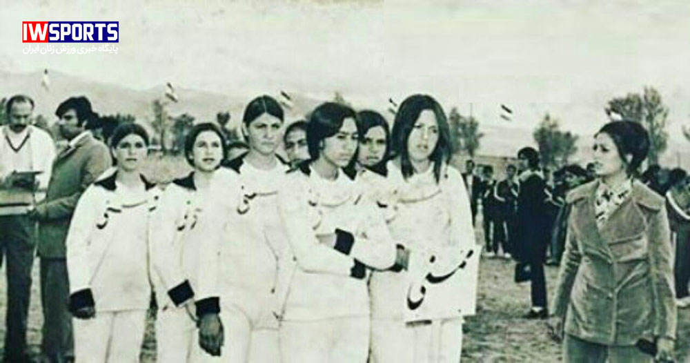 ورزش زنان در ممسنی فارس در سال 52 (عکس)