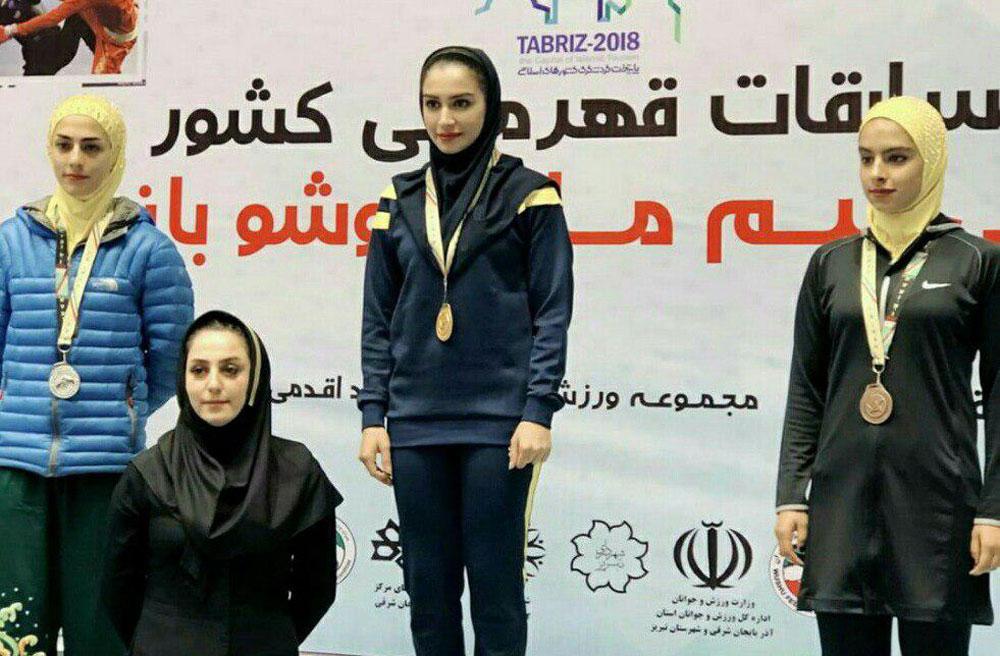 ووشوی قهرمانی کشور در تبریز / قهرمانی جالب دختران تهران با تنها یک مدال در ساندا!