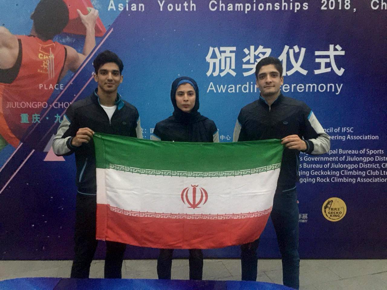 سنگ نوردی نوجوانان و جوانان آسیا / محیا دارابیان ؛ دختر طلایی ایران در آسیا