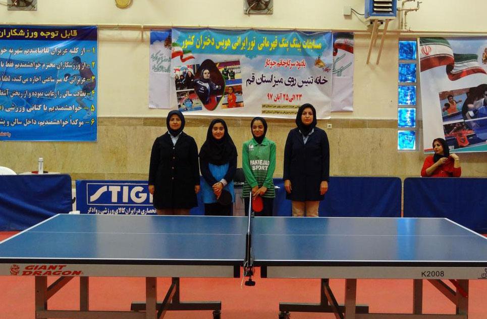 پایان تور تنیس روی میز هوپس دختران در قم/ ستاره های آینده از تهران و بوشهر می آیند