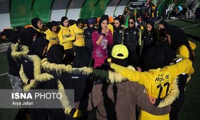 sepahan womens football team فوتبال بانوان سپاهان 400x240 در مورد دختر پرسپولیسی سپاهان ؛ از دادگاه های تفتیش عقاید چیزی در نمی آید