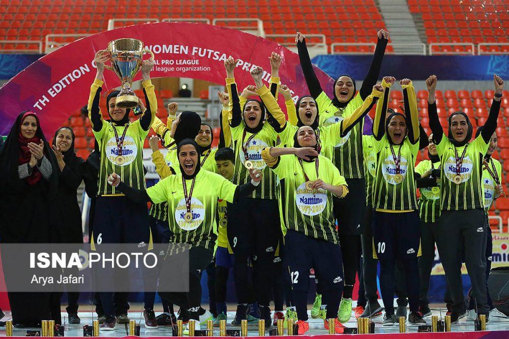 جشن قهرمانی نامی نو در لیگ برتر فوتسال بانوان 9 1000x667 گزارش تصویری مراسم اهدای جام لیگ برتر فوتسال بانوان