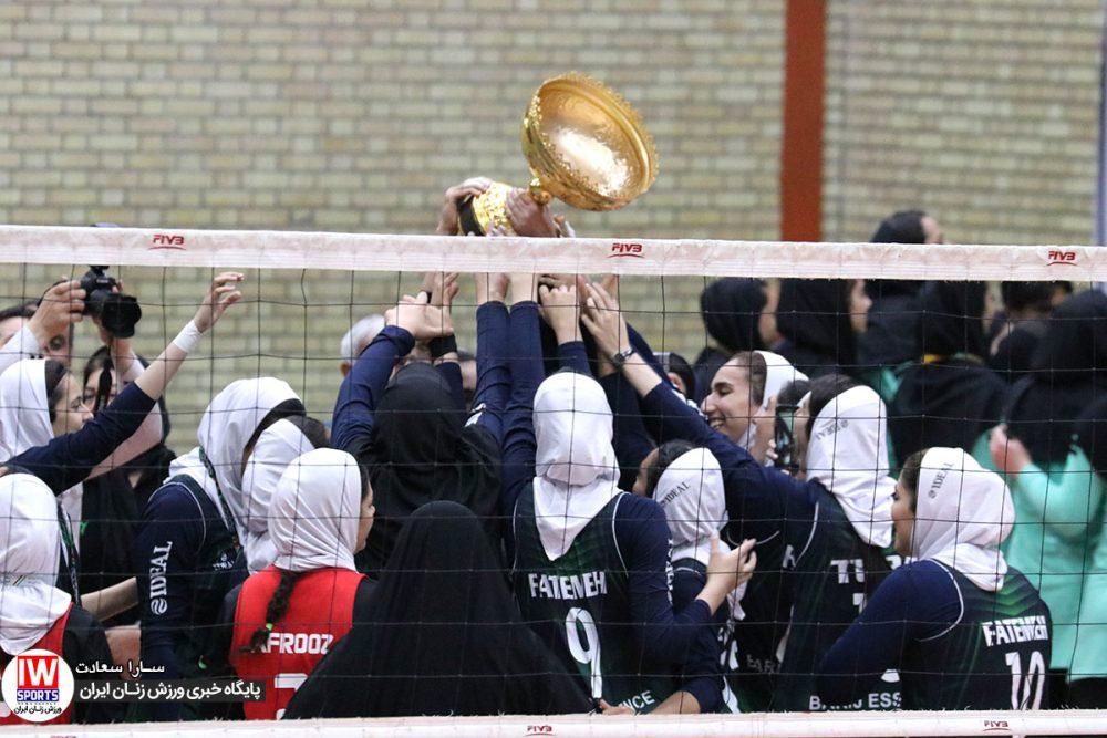 والیبال جام باشگاه های بانوان باریج اسانس اکسون 2 1000x667 گزارش تصویری قهرمانی باریج اسانس در والیبال بانوان کشور