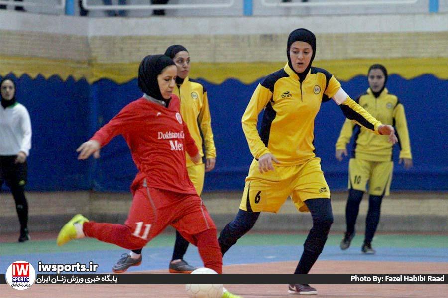 لیگ برتر فوتسال بانوان 98