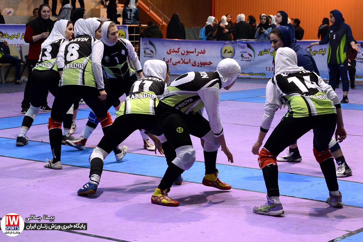 پایان مرحله اول لیگ برتر کبدی بانوان با صدرنشینی تیم های تهرانی