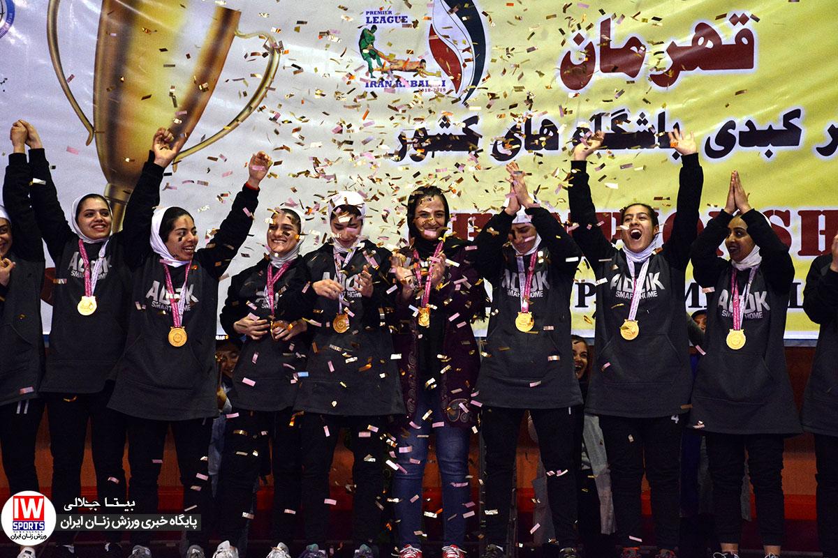 پایان لیگ برتر کبدی بانوان با قهرمانی آداک ؛ اقبال قزوین نایب قهرمان شد