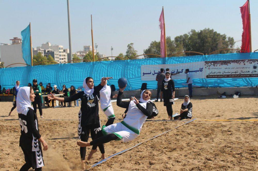 مسابقات هندبال ساحلی بانوان در بندر عباس 2 1000x666 تصاویری از مسابقات هندبال ساحلی بانوان در بندر عباس