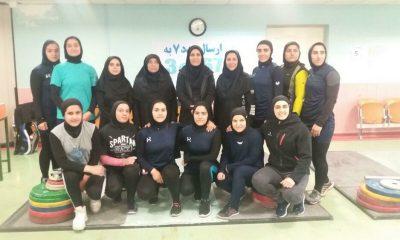 57853247 400x240 Inside the games: لحظه تاریخی وزنه برداری زنان ایران فرا رسیده است