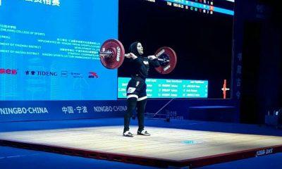 پوپک بسامی 400x240 تاریخ سازی پوپک بسامی ؛ اولین وزنه بردار زن ایرانی در مسابقات بزرگسالان آسیا