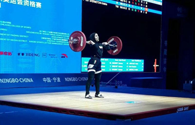 تاریخ سازی پوپک بسامی ؛ اولین وزنه بردار زن ایرانی در مسابقات بزرگسالان آسیا