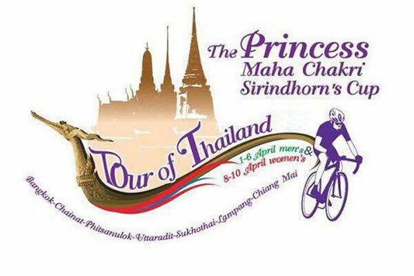 تور دوچرخه سواری تایلند | رتبه ۵۶ برای ماندانا دهقان
