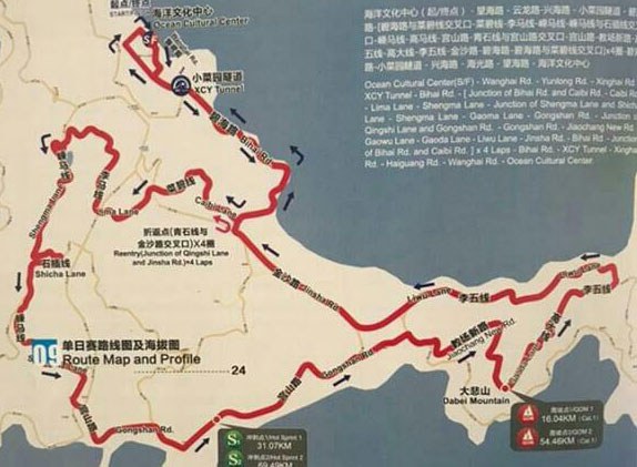 نقشه تور دوچرخه سواری چین با حضور بانوان دوچرخه سوار ایران نگاهی بر حضور دختران دوچرخه سوار ایران در چین (تصاویر)