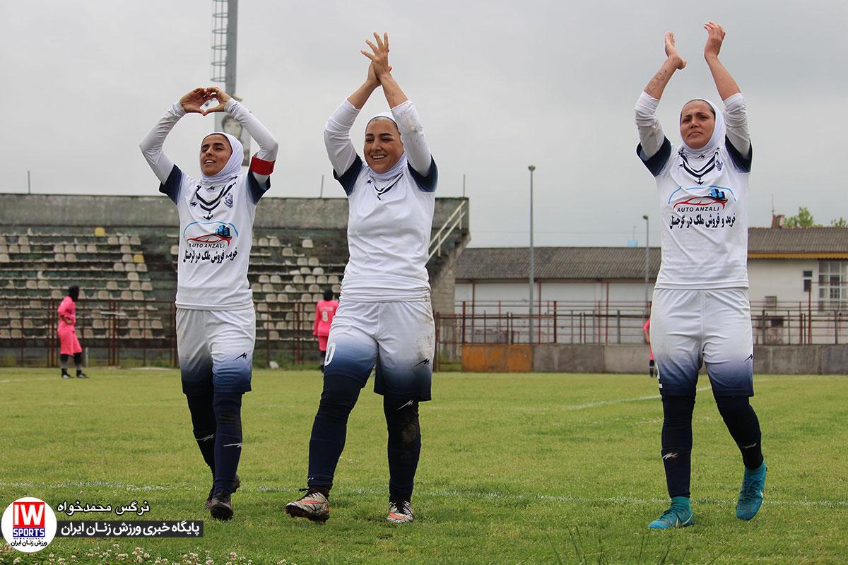 هفته چهاردهم لیگ برتر فوتبال بانوان   پیروزی ارزشمند سپاهان و برد پرگل ملوان