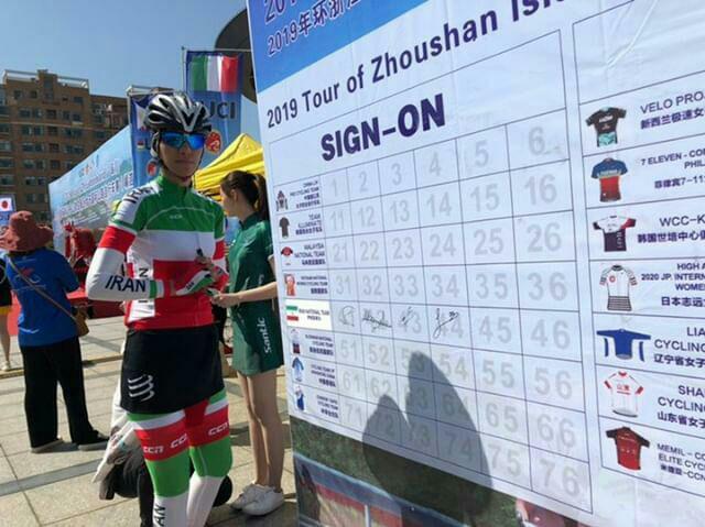 photo 2019 05 24 11 08 26 2 نگاهی بر حضور دختران دوچرخه سوار ایران در چین (تصاویر)