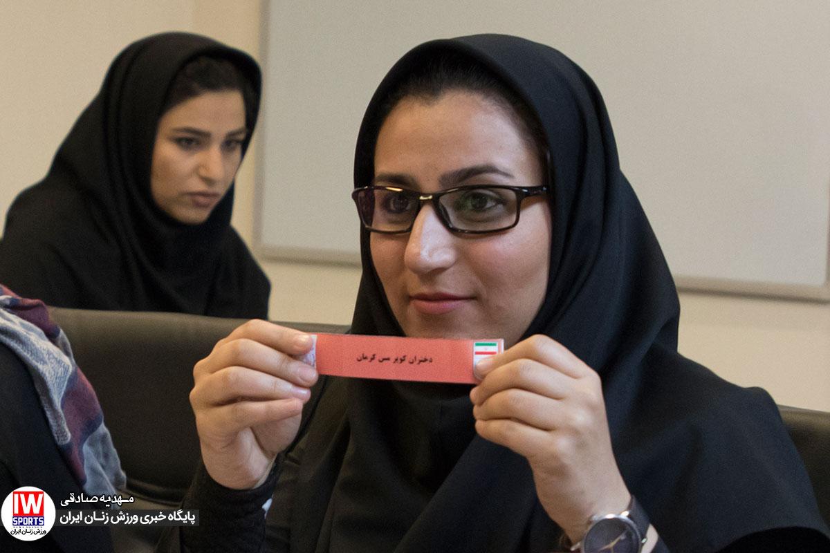 قرعه کشی لیگ برتر فوتسال بانوان ۹۸ به روایت تصویر