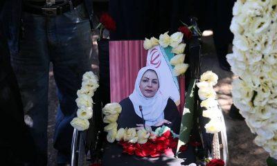 2 1 400x240 گزارش تصویری | مراسم خاکسپاری راضیه شیرمحمدی؛ مدال آور پارالمپیک و پاراآسیایی ایران