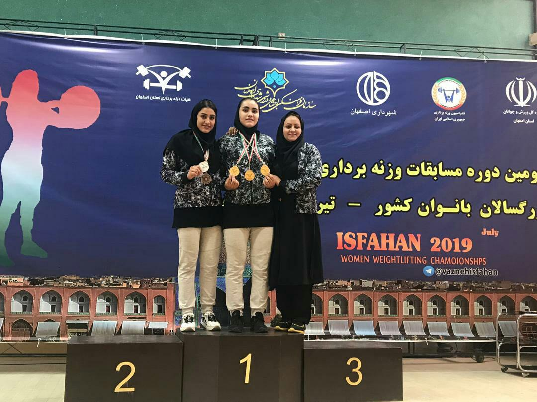 وزنه برداری بانوان کشور | ردای قهرمانی بر تن دختران لرستان و کرمانشاه