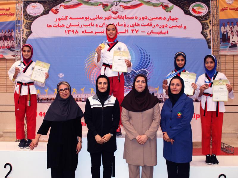 دختران پومسه ایران تصاویر اهدای مدال مسابقات پومسه بانوان کشور در اصفهان