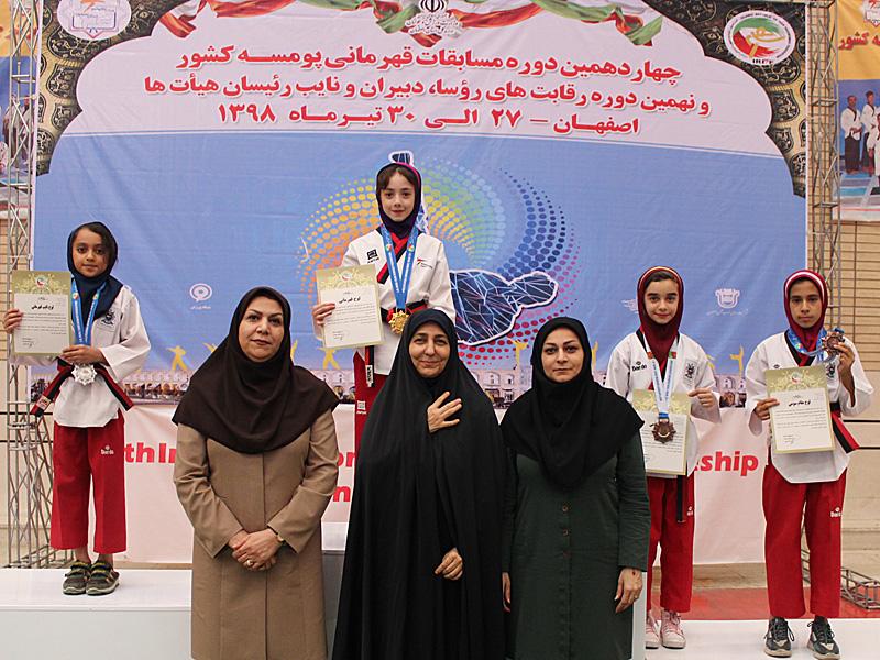 دختران پومسه رو در اصفهان تصاویر اهدای مدال مسابقات پومسه بانوان کشور در اصفهان