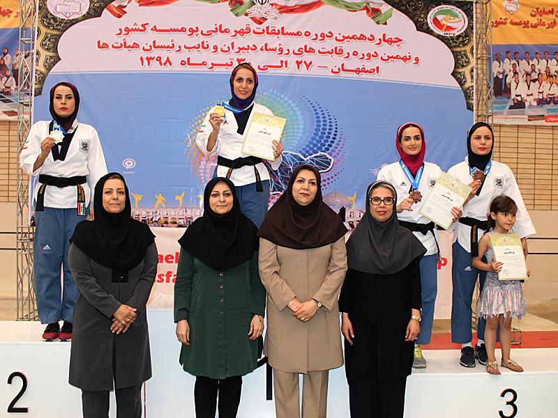 پومسه بانوان تصاویر اهدای مدال مسابقات پومسه بانوان کشور در اصفهان
