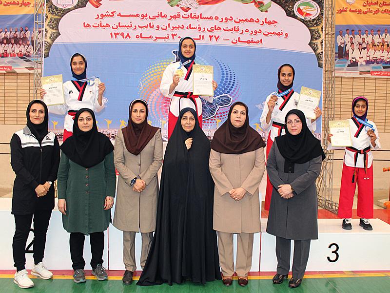 پومسه زنان تصاویر اهدای مدال مسابقات پومسه بانوان کشور در اصفهان