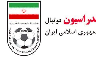 13980411000488 Test PhotoN 400x240 فدراسیون فوتبال ایران به فیفا در خصوص حضور زنان در ورزشگاه
