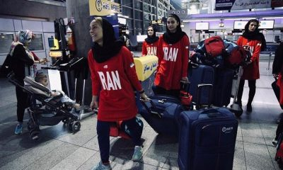 اعزام تیم ملی بسکتبال بانوان به مسابقات غرب آسیا 400x240 روز تاریخی بسکتبال بانوان ایران | دختران بسکتبالیست ایران عازم اردن شدند