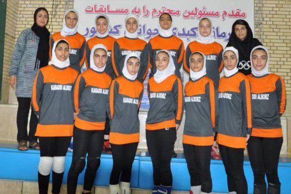 تیم کبدی البرز در مسابقات جوانان دختر کشور در شیراز 601x400 تصاویر | مسابقات کبدی جوانان دختر کشور در شیراز