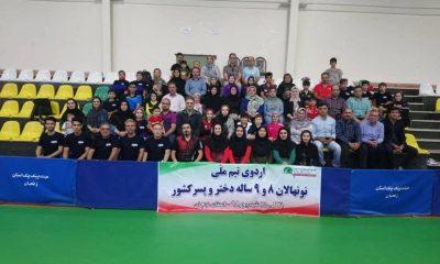 اردوی تیم ملی تنیس روی میز هوپس دختران در زنجان 2 400x240 برگزاری اردوی تیم ملی هوپس تنیس روی میز در زنجان (تصاویر)