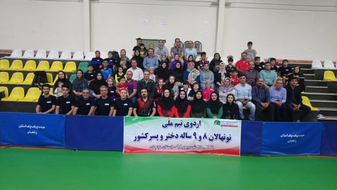 برگزاری اردوی تیم ملی هوپس تنیس روی میز در زنجان (تصاویر)