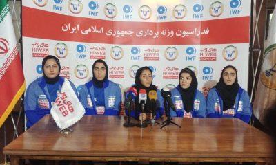 57942986 400x240 توضیحات سرمربی تیم ملی درباره باجلانی | افق دید وزنه برداری زنان المپیک پاریس است