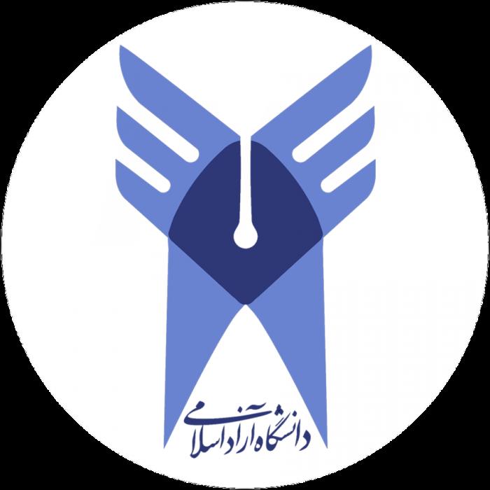 لوگو دانشگاه آزاد 700x700 نقل و انتقالات لیگ برتر بسکتبال بانوان