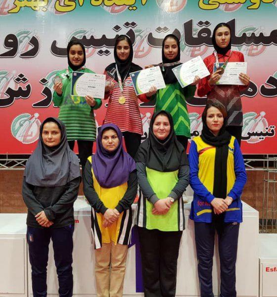دور دوم تور تنیس روی میز جوانان کشور در اصفهان 560x600 مرحله دوم تور تنیس روی میز جوانان | قهرمانی شیما صفایی با کامبک در فینال