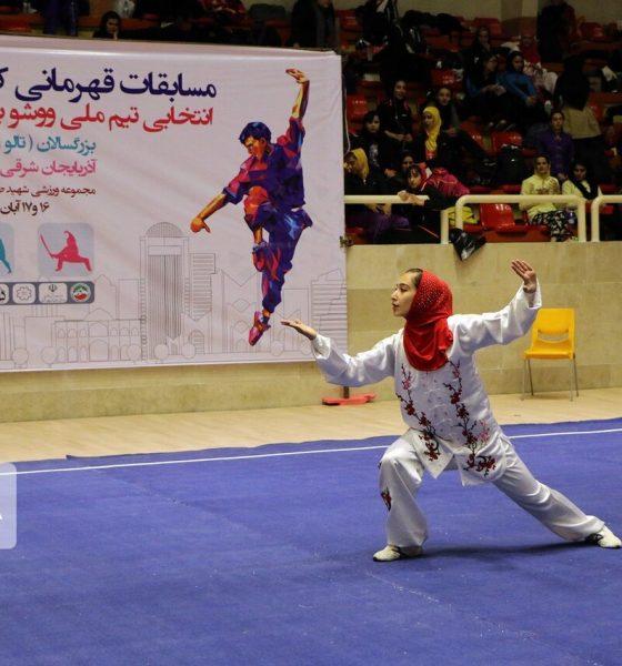 ووشو قهرمانی کشور در تبریز 2 560x600 اصفهان قهرمان ووشوی بانوان کشور شد   برگزاری مسابقات در ساعت 2 بامداد!