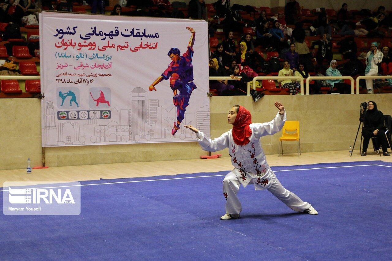 اصفهان قهرمان ووشوی بانوان کشور شد | برگزاری مسابقات در ساعت 2 بامداد!