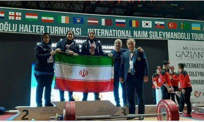 61488555 400x240 ناظر فنی تیم ملی وزنه برداری : دختران ایران در قطر زنگ تفریح نبودند